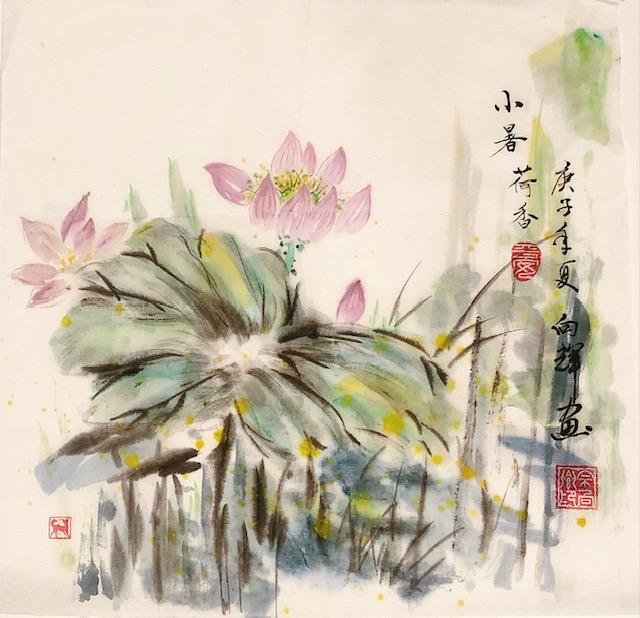小暑荷香-坤德画廊